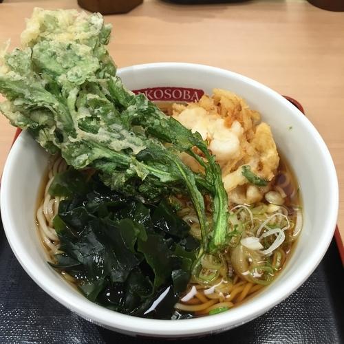 「【季節限定】貝柱のミニかき揚げと春菊天(¥480)」@箱根そば 新宿西口店の写真
