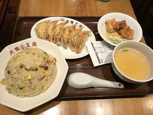 「元祖焼餃子」@大阪王将 サンシャインシティ池袋店の写真