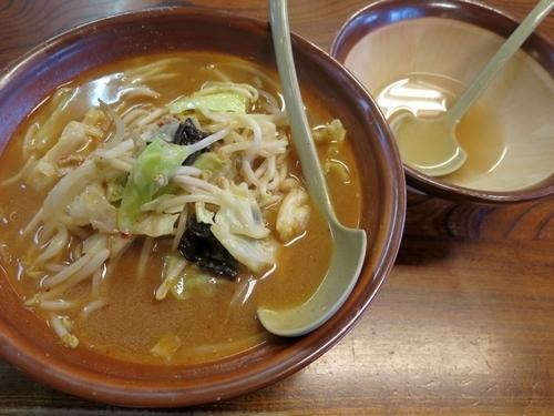 「味噌ラーメン 780円」@ラーメン こまどりの写真