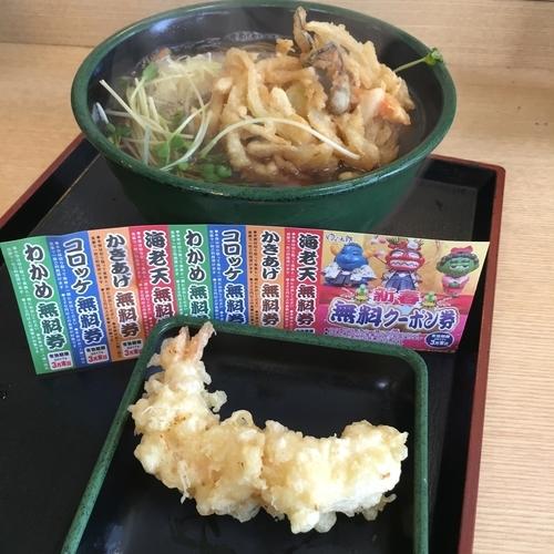 「【季節限定】牡蠣と蓮根のかきあげ(¥500)+海老天(¥0)」@ゆで太郎 高輪店の写真