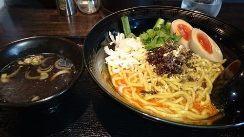 「汁なし担々麺+味玉(クーポン) ¥ 880」@麺屋 きらの写真