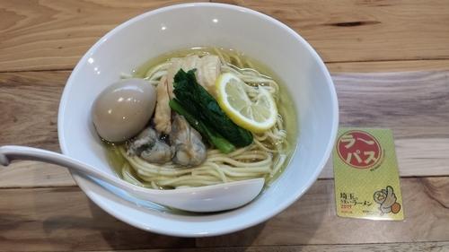 「【100食限定】牡蠣の汁あり油そば780円ラーパス味玉」@らーめん カッパハウスの写真