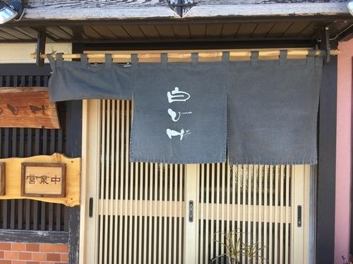 「つけめん並 850円(たまねぎ+100円)」@白ひげの写真