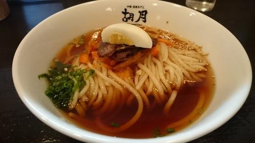 「冷麺」@胡月の写真
