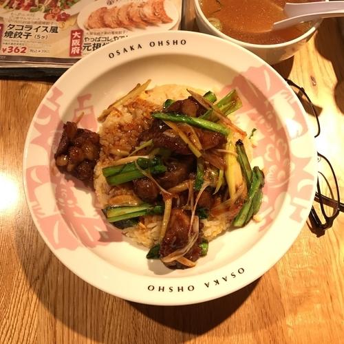 「やわらか牛カルビ炒飯」@大阪王将 品川店の写真
