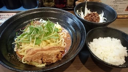 「汁なし担々麺 ¥ 860」@麺屋 辛じろうの写真