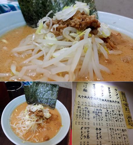 「味噌ラーメン 並 800円」@横浜ラーメン 増田家 幕張店の写真