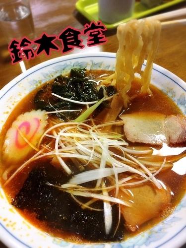 「ごまらーめん¥650」@手打中華 鈴木食堂の写真