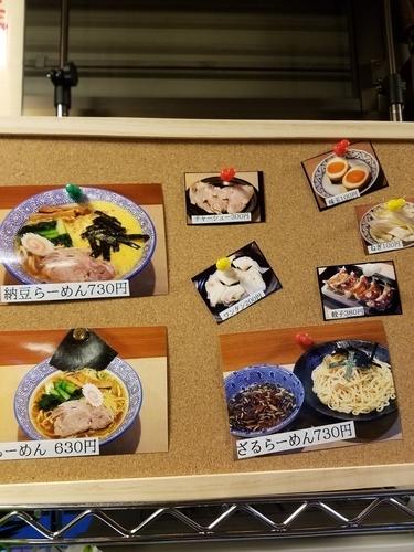 「らーめん」@東京らーめん 谷中の写真