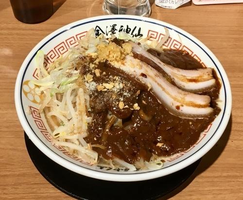 「爆濃金沢カレー麺 1200円」@金澤濃厚豚骨ラーメン 神仙の写真