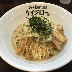 マゼ麺ドコロ ケイジローの写真