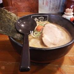 北海道ラーメン奥原流 追風丸 本店の写真