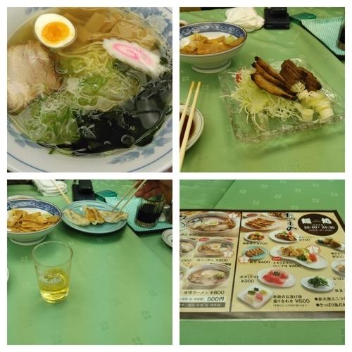 「塩ラーメン」@麺処(草津温泉ホテル櫻井)の写真