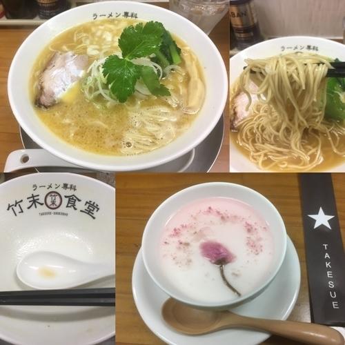 「こってり +SAKURAパンナコッタ」@ラーメン専科 竹末食堂の写真