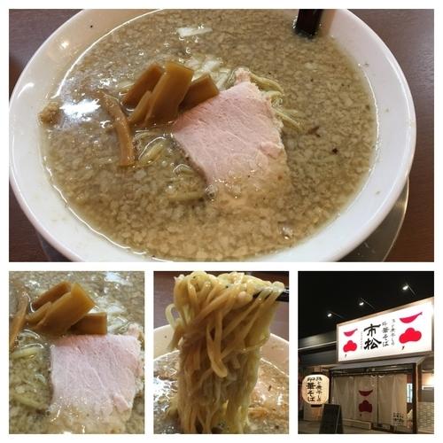 「背脂煮干し 750円」@鶏と煮干しの中華そば 市松の写真
