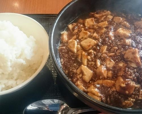 「麻婆麺(ライス無料)900円」@一番太鼓の写真