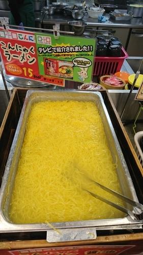 「こんにゃくラーメン醤油 無料」@こんにゃくパークの写真