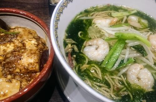 「海老と生ノリ入りネギ油塩タンメン」@雲林坊 川口店の写真