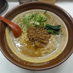 担々麺 信玄の写真