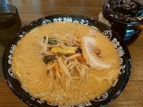 新潟超濃厚味噌ラーメン890円』...