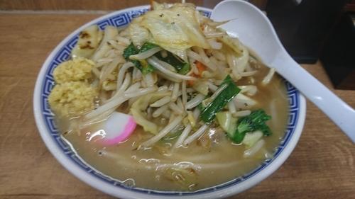 「タンカラギョウ ¥ 890」@トナリの写真