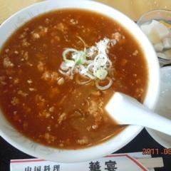 中国料理 華宴の写真