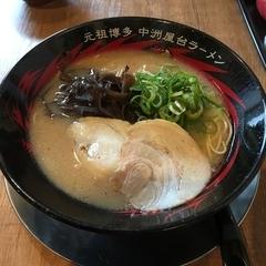 元祖博多中洲屋台ラーメン 一竜 甲府店の写真
