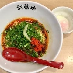 武蔵坊 横川店の写真