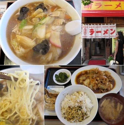 「広東メン 730円 + 豚キムチ定食 820円」@謝謝ラーメンの写真