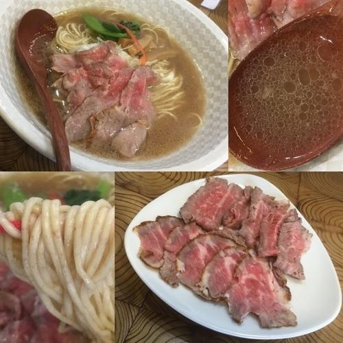 「牛骨ラーメン あっさり(醤油) +ローストビーフ」@麺榮 王様のラーメンの写真