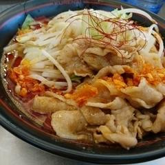 麺創研 紅 府中の写真
