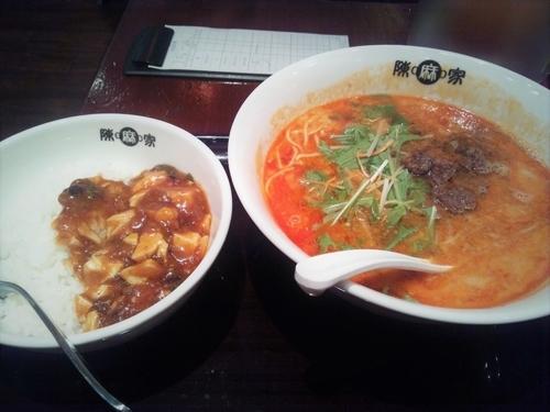 「ランチ:満腹坦々セット(980円)」@陳麻家 西新宿店の写真