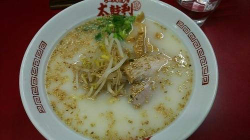 「牛骨塩ラーメン」@らーめん道場 太鼓判 鳥取駅前サンロード店の写真