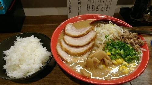 「味噌チャーシューメン ¥950」@ラーメン 三五十五の写真