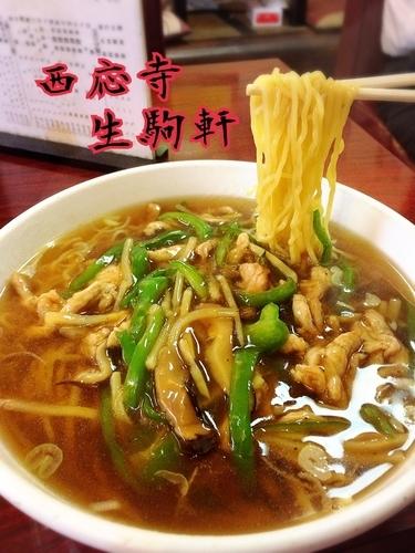 「肉そば¥700」@西応寺生駒軒の写真