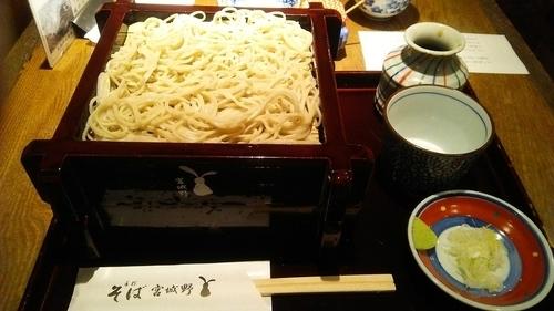 「せいろ 756円」@宮城野の写真