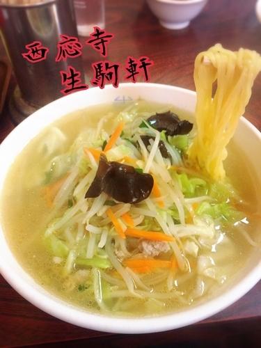 「タンメン¥670」@西応寺生駒軒の写真
