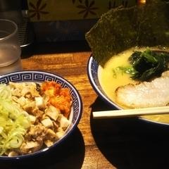 麺家 伊新の写真