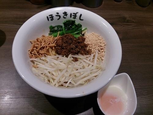 「温玉 汁なし担々麺」@自家製麺 ほうきぼし 赤羽駅前店の写真