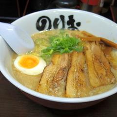 麺屋のりお 難波中店の写真