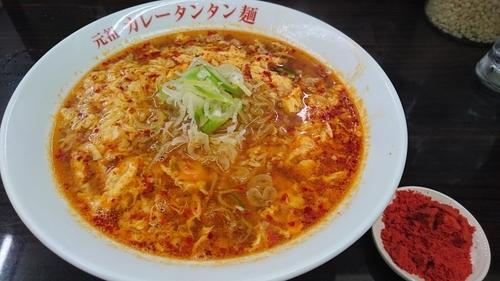 「カレー坦々麺 7辛」@元祖カレータンタン麺 征虎 総本店の写真