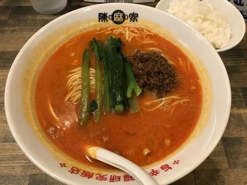 「担々麺 並  702円」@陳麻家 仙台駅西口店の写真