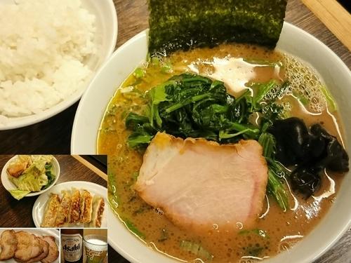 「塩らーめん(ハーフ)¥550+ホウレン草¥100」@伝家 志木店の写真