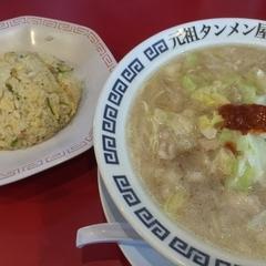 元祖タンメン屋 小牧店の写真