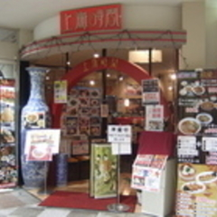 上海時間の写真