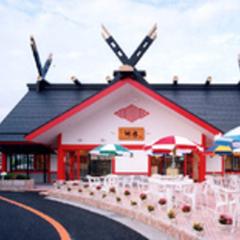 神座 香芝店の写真