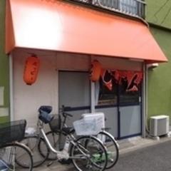 青木飯店の写真