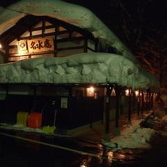ニテコ 名水庵の写真