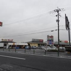 餃子の王将 八幡店の写真