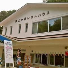 浄土ヶ浜レストハウスの写真